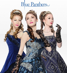 Blue Panthers ブルーパンサーズ