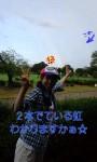 ML_120823_1738~010001.jpg