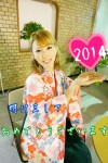 2013-12-24-21-49-36_deco.jpg