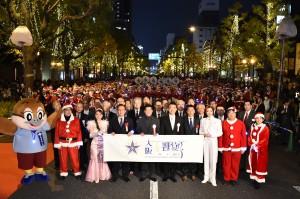 大阪・光の饗宴2015
