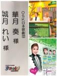 image1_6.JPG