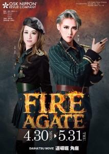 2018_Fire Agate角座チラシ表面