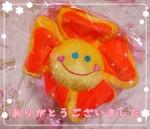 19-04-27-11-24-48-684_deco.jpg